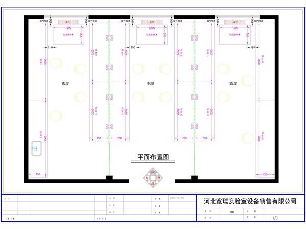 产品质量监测实验室设计