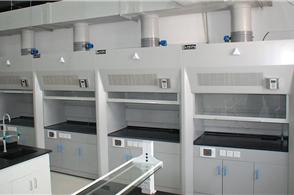 标准理化实验室的通风设计