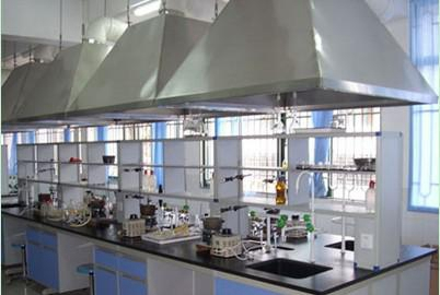 实验室通排风系统